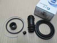 Ремкомплект, тормозной суппорт D4213 (пр-во ERT) 400279