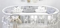 Бортики в детскую овальную кроватку - Облачка