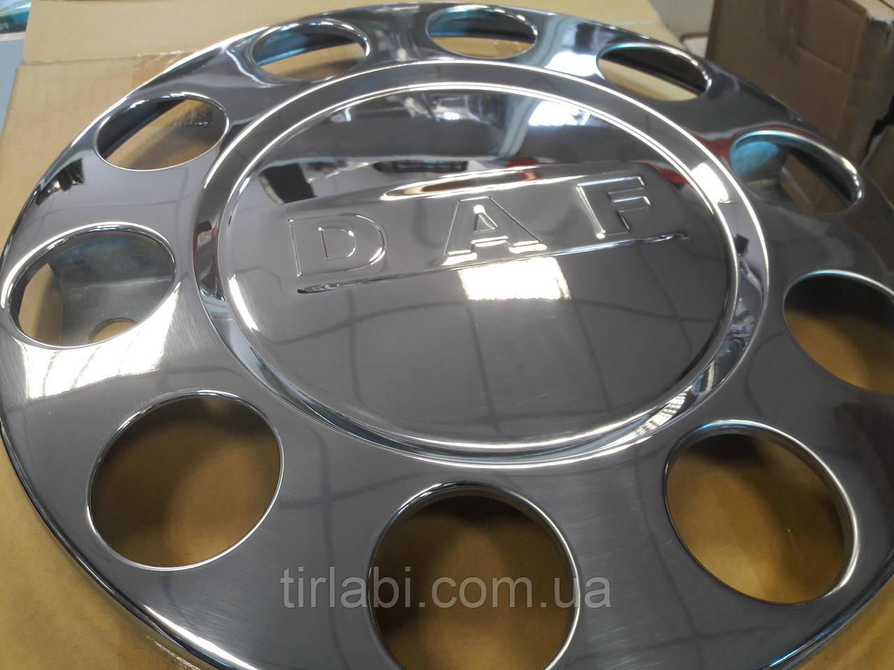 Колпаки даф daf xf 95 105 колпак колеса защита 22,5 ковпак нержа
