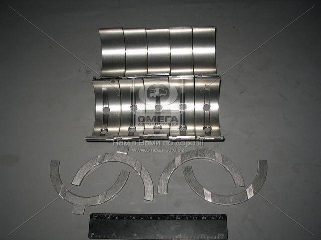 Вкладыши коренные МТЗ 80, 82 Н1, двигатель Д 240 (АО10-С2) (пр-во ЗПС, г.Тамбов). Ціна з ПДВ