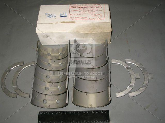 Вкладыши коренные МТЗ 80, 82 Н1, двигатель Д 245 (пр-во ЗПС, г.Тамбов). Ціна з ПДВ