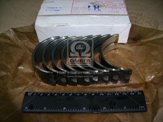 Вкладыши шатунные МТЗ 80, 82 Н2, двигатель Д 144 (АО10-С2) (пр-во ЗПС, г.Тамбов). Ціна з ПДВ