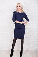 Теплый костюм женский кофта и юбка p.44-48 AR99670-1