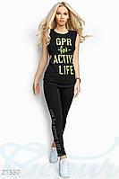 Женский спортивный костюм Flashlight 21550, костюм для занятий спортом