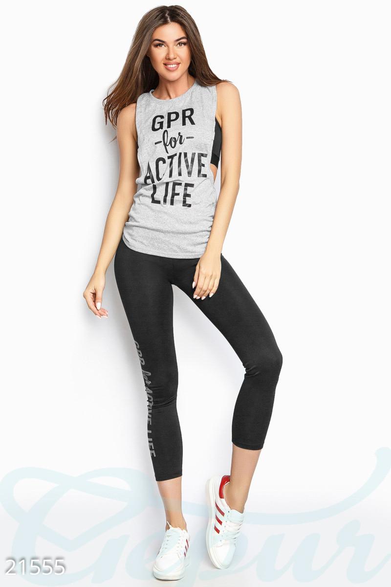 Женский спортивный костюм Flashlight 21555, костюм для занятий спортом Gepur