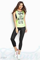 Женский спортивный костюм Flashlight 21557, костюм для занятий спортом Gepur