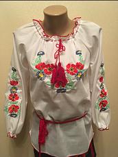 Красивая женская вышиванка, фото 2