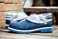 Ботинки мужские Timberland синие отворот
