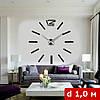 3D-Часы настенные знатного диаметра с палочками (диаметр 1,0 м) черные [Пластик], фото 2