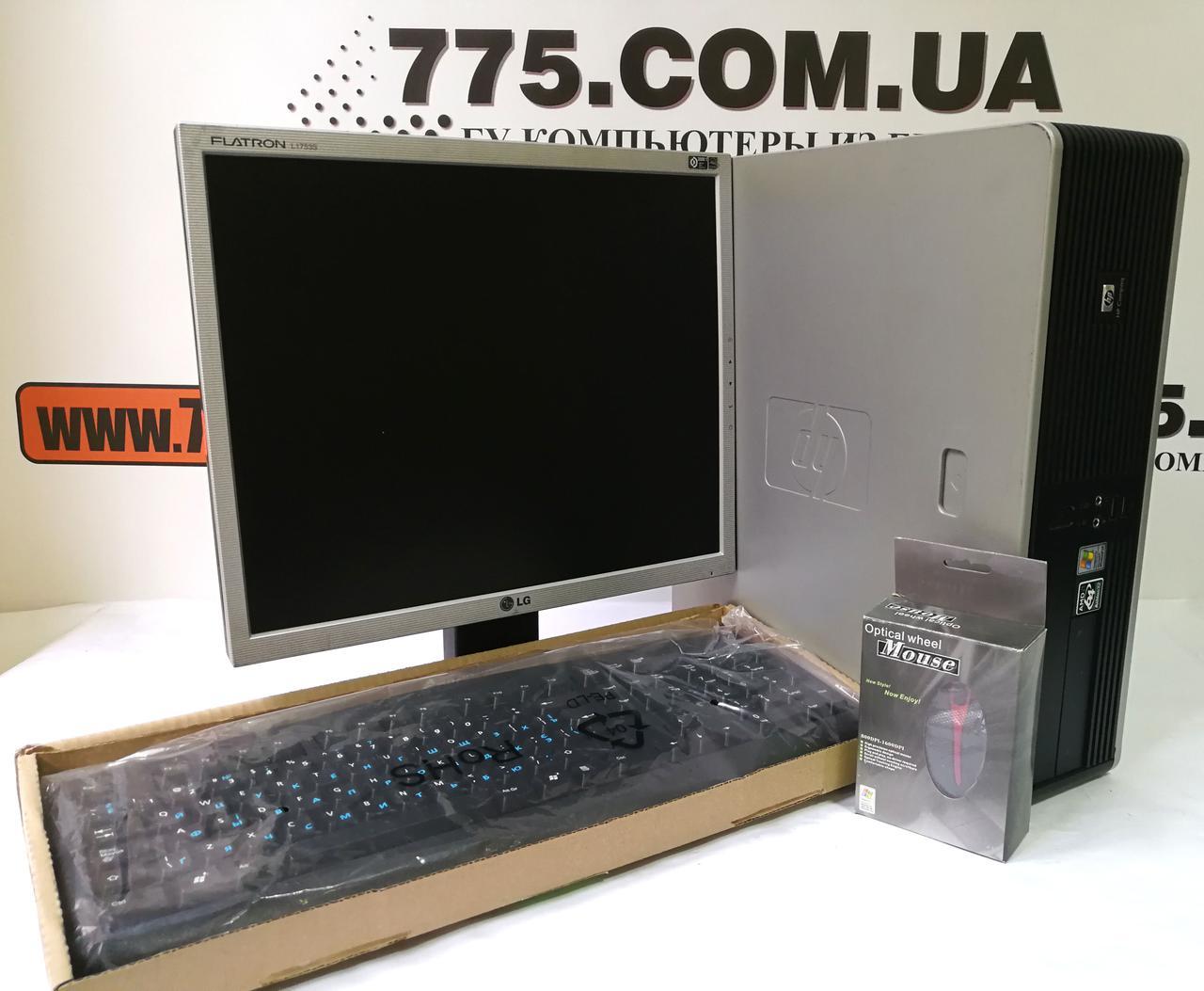 """Системный блок HP DC5750 + 17"""" монитор + клавиатура, мышь"""