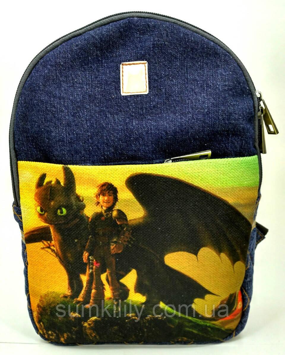 Джинсовый рюкзак Укротить дракона