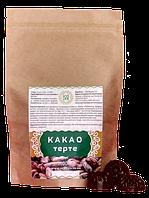 Какао терте натуральне