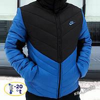 Мужская зимняя курточка Nike черно-синяя