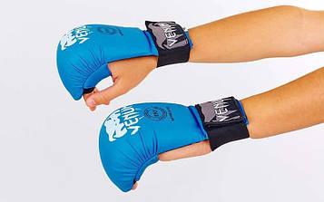 Накладки (перчатки) для карате PU VNM MITTS (р-р S-L, синий, манжет на резинке)