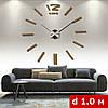 3D-Часы на стену большие с палочками (диаметр 1 м) кофейные [Пластик], фото 2