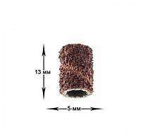 Колпачек - насадка (барабанчик) для фрезера D 5 ММ, 60 грит,1 шт