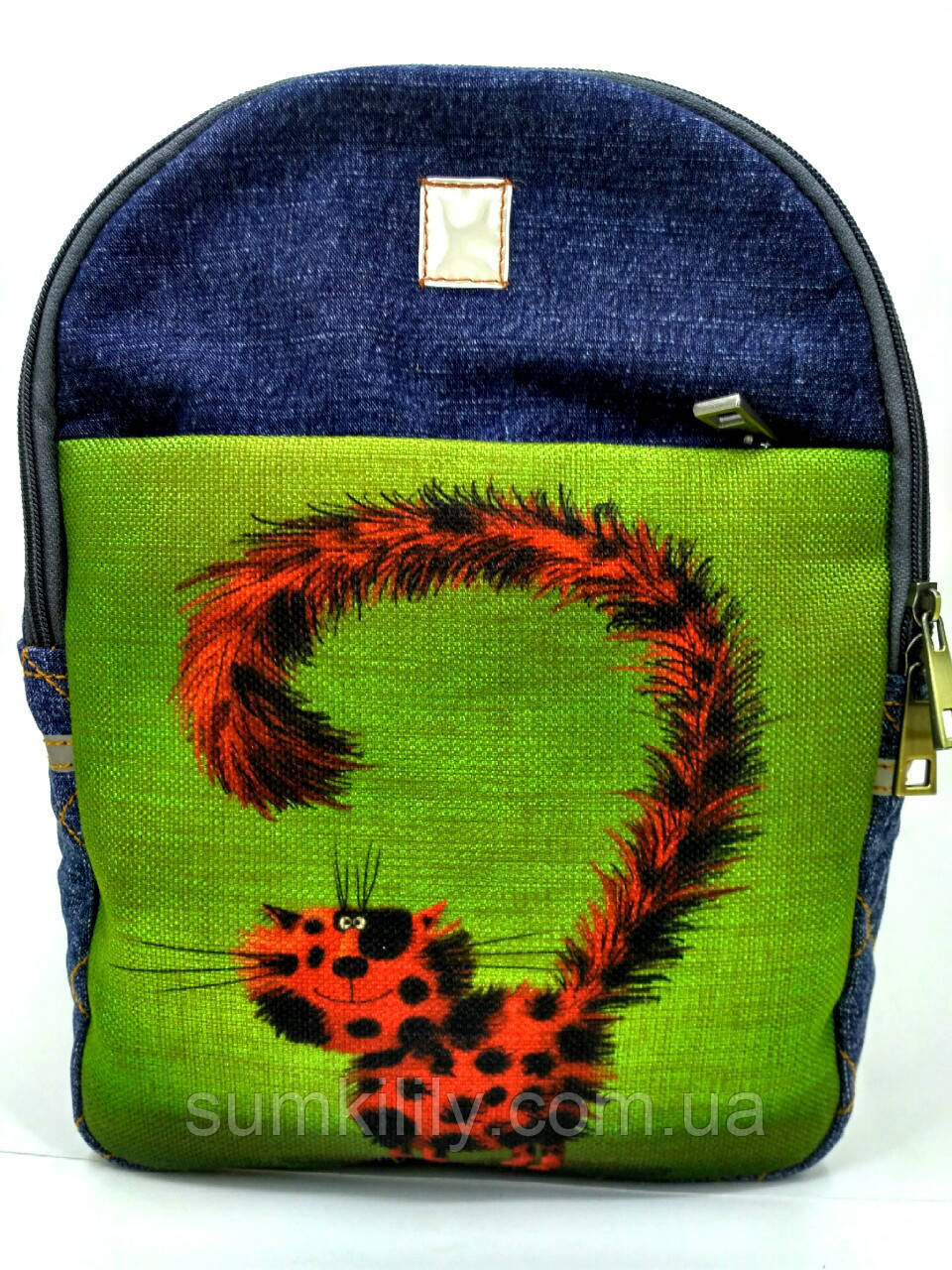 Детский рюкзак Кот хулиган