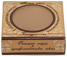Глицериновое мыло Cocos Чайне дерево и салициловая кислота анти акне натуральное 100 г
