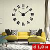 Настенные офисные часы большие с римскими цифрами с 3D-эффектом (диаметр 1 м) черные [Пластик], фото 2