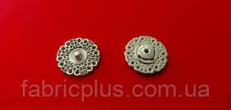 Кнопка пришивная ажурная №20 никель