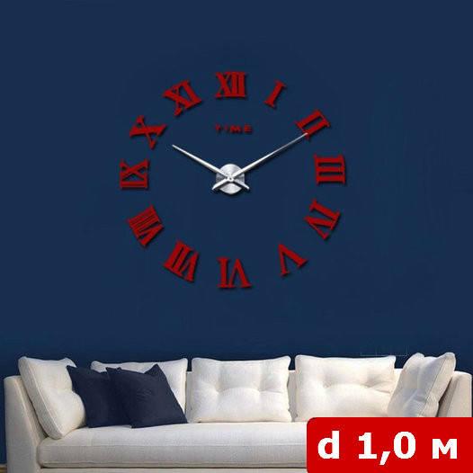 3Д-Часы на стену внушительного размера с римскими цифрами (диаметр 1 м) красные  [Пластик]