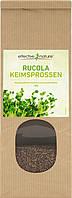 Органические семена для проращивания  рукколы , 150 г