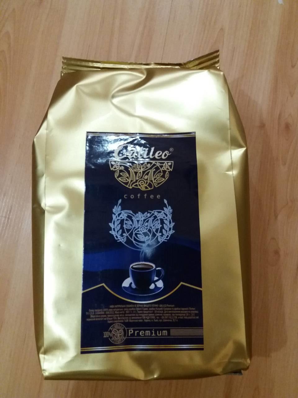 Кава Galileo Premium 500 г зерно (кофе галилео, кава галілео)
