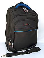 """Рюкзак для ноутбука """"DENGGAO 1637"""", фото 1"""