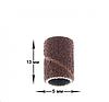 Колпачек - насадка (барабанчик) для фрезера D 5 ММ, 150 грит,1 шт