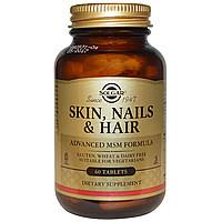 Витамины для кожи, волос и ногтей (Solgar)