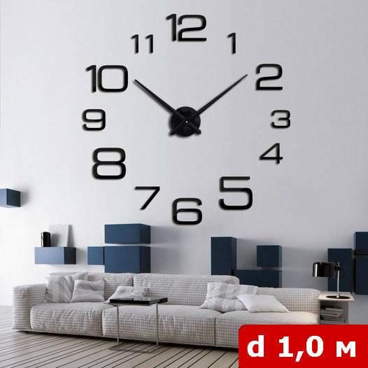 3D-Часы настенные большие с арабскими цифрами типа 2 (диаметр 1 м) черные [Пластик]