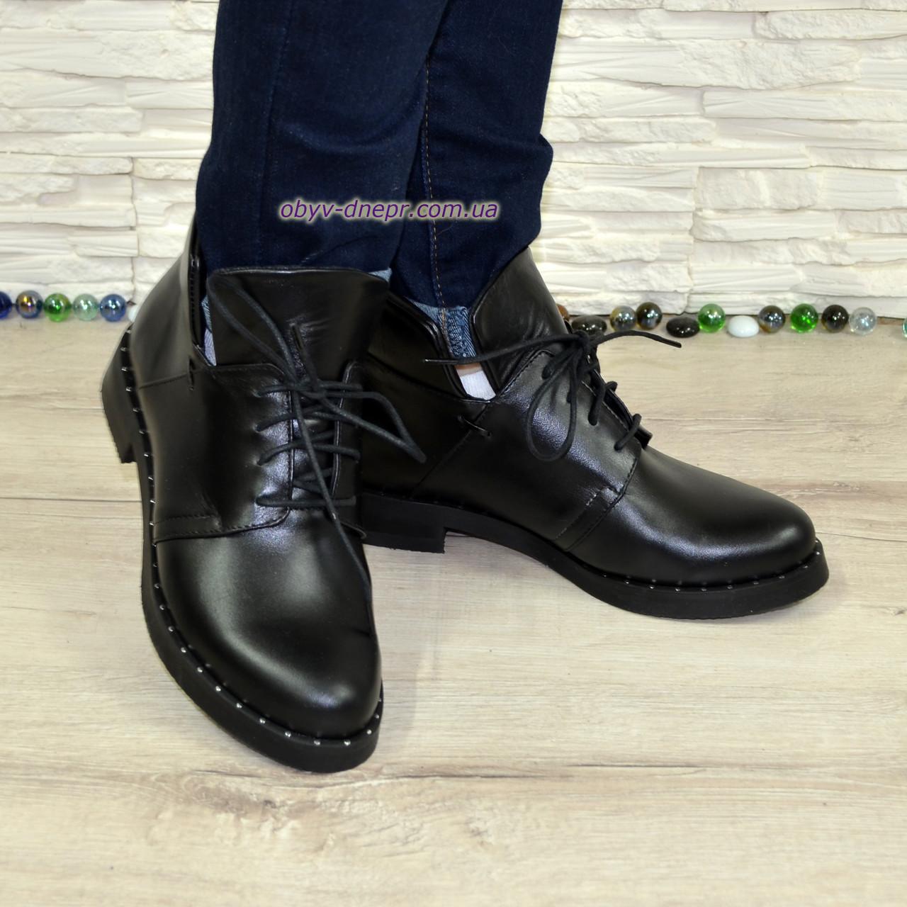 cb5557e5f9ff Ботинки женские зимние кожаные на невысоком каблуке  продажа, цена в ...
