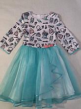 Платье нарядное с фатиновой юбкой для девочки р.122-146 Mevis