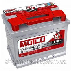 Аккумулятор автомобильный  Mutlu Silver 60AH R+ 540A (LB2.60.051.A)