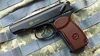 Пневматический пистолет SAS Makarov