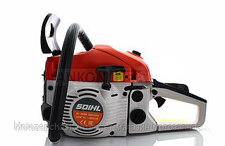 """Бензопила EMAS 5200 (легкий пуск, 2 шины 20"""", 2 цепи)"""