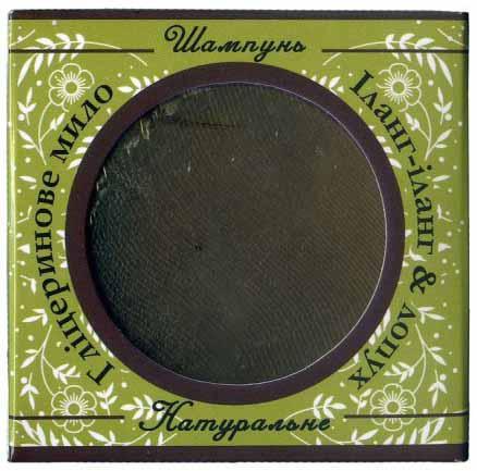 Гліцеринове мило-шампунь Cocos Іланг-іланг і Лопух натуральне 100 г