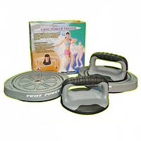 Упоры для отжиманий поворотные+диски здоровья (2шт) (металл, пластик, рез)
