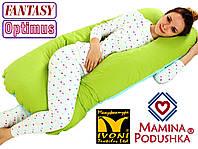 Подушка для беременных Fantasy Optimus, Наволочка (на выбор) в комплекте