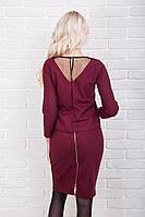 Костюм женский кофта и юбка карандаш с замочком p.44-48 AR99630-2