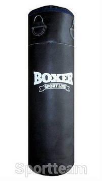 Мішок боксерський Boxer (довжина 1,4 м, кирза)