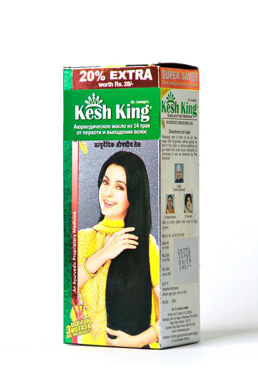 Аюрведическое лечебное масло против выпадения волос TM Kesh King 300 мл