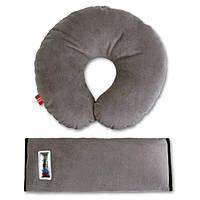 Комплект дорожный для сна Eternal Shield цвет серый (4601234567848)