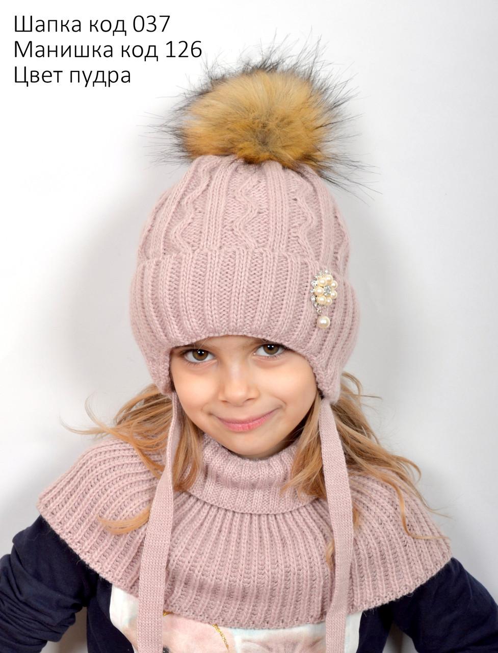 Шапка зимняя детская Принцесса с искусственным мехом размер 50 (зима)