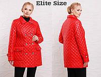 Женская демисезонная куртка из стеганой плащевой Размеры: 50,52,54,56,58,60,62,64