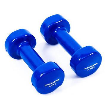Вінілові гантелі для фітнесу IronMaster(2* 2,5 кг)