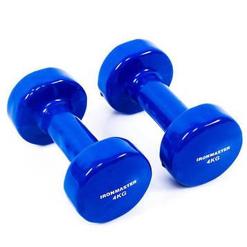 Вінілові гантелі для фітнесу IronMaster(2*4кг)