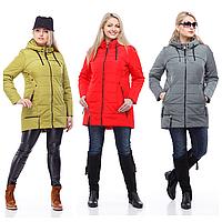 Демисезонная куртка женская   Женская куртка Фристайл + большие размеры