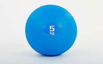 М'яч медичний (слембол) SLAM BALL 5кг (гума, мінеральний наповнювач, d-23см, сірий)