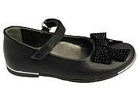 Туфли Minimen 19BLACK р. 26,27,28,29  Черный